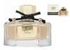 Gucci Flora for Ladies 75 ml for OMR 20 via alatoolmuscat.com! (Original price OMR 28)
